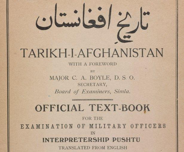 Afghanistan - History Textbooks