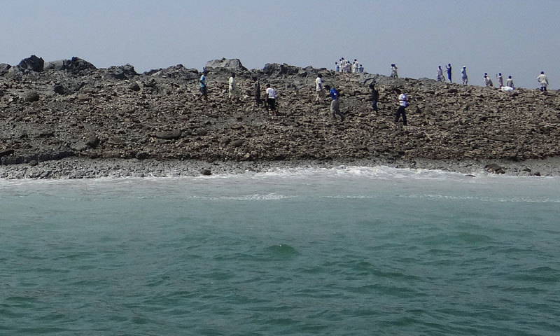 Earthquake Island - Mysterious Islands