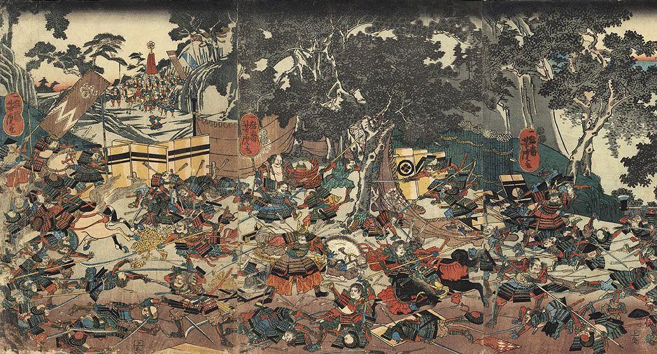 The Sengoku Period